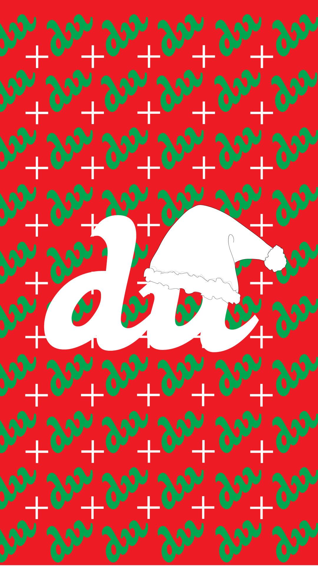 DU Christmas